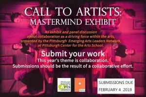 Call for Artists - PEAL Mastermind 2019